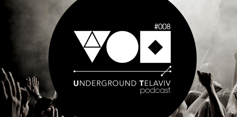 UTA Podcast 008: Rui Da Silva