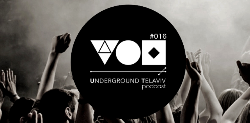 UTA Podcast 016: Cosmic Cowboys [Compost]
